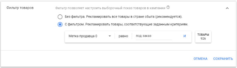 PLA_segmentation_custom_label_4.png