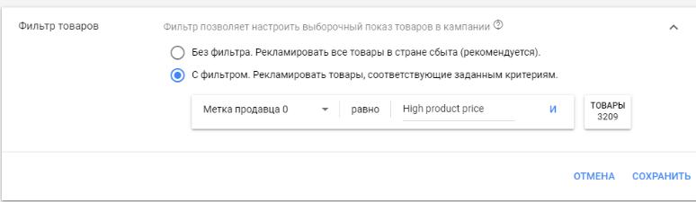 PLA_segmentation_feed_rules_3.png