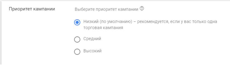 PLA_segmentation_priority_6.png